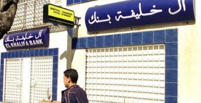 الجزائر: النطق بالحكم في قضية خليفة بعد أسبوع