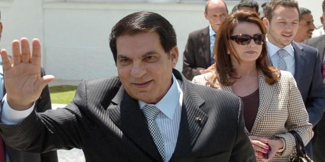 Ben Ali & Materi1