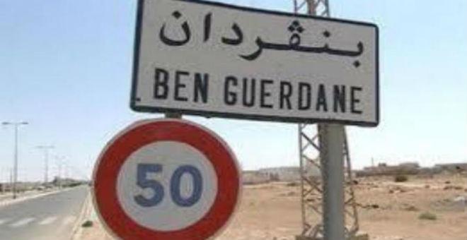 تونس: العثور على 500 خرطوشة كلاشنيكوف ببنقردان