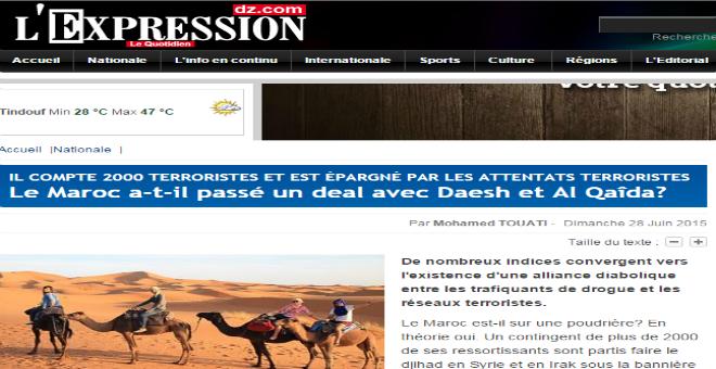 فضيحة..موقع جزائري يتهم المغرب بالتحالف مع