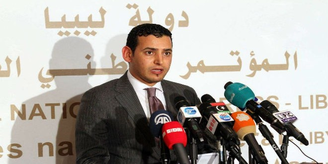 GNC Libya1
