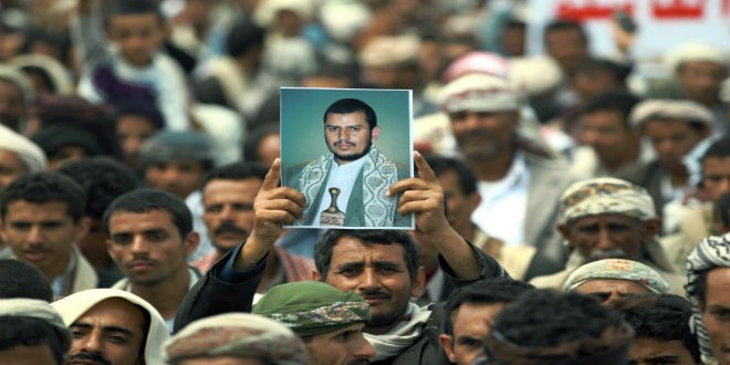 Houthis leader1
