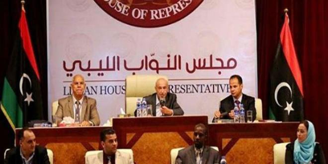 Libya Parliament1