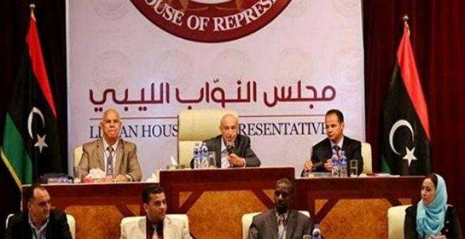 مجلس النواب الليبي يناقش الحلول المطروحة في حال فشل الحوار