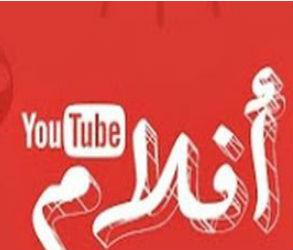 قناة خاصة بالأفلام الكلاسيكية العربية على موقع