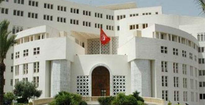 اقتحام مقر القنصلية التونسية بطرابلس واحتجاز 10 من موظفيها