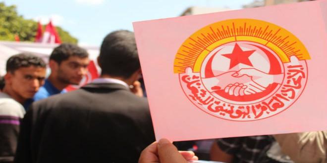 UGTT Tunisie-machahid24