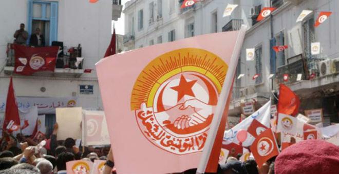 تونس: تهديدات إرهابية تستهدف اتحاد الشغل