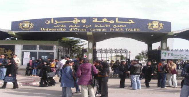 ضبط 83 طالبا بجامعة العلوم بوهران في حالة غش جماعي