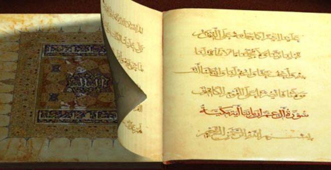 فهرسة .. المخطوطات العربية في المغرب