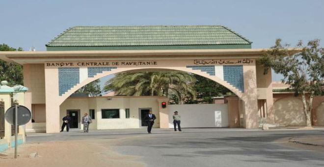 أزمة مالية تهدد استقرار البنك المركزي الموريتاني
