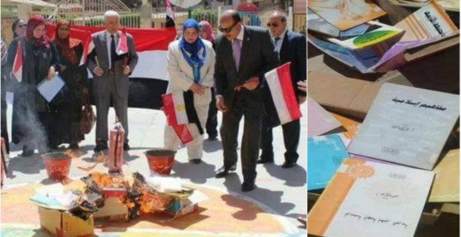 وزارة الأوقاف المصرية تأمر بحرق كتب الإخوان المسلمين