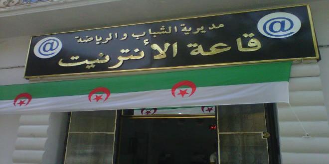 internet Algerie