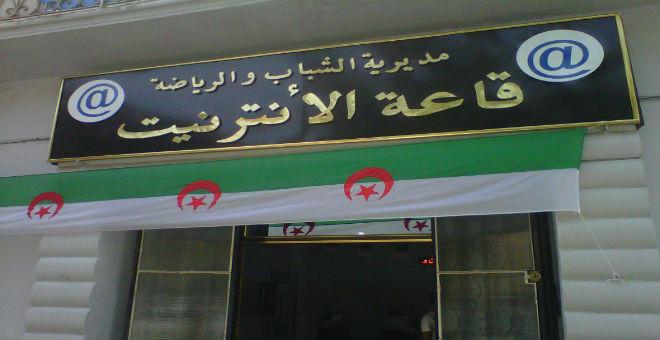 48 ولاية جزائرية من دون إنترنت