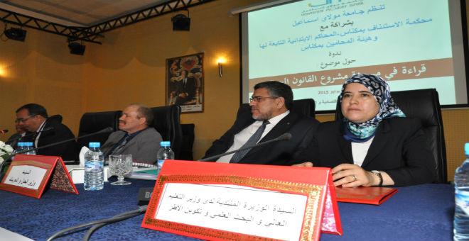 المصلي تدافع عن مسودة القانون الجنائي لتلاؤمه مع الدستور الجديد