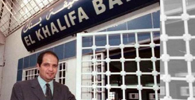 شقيق بوتفليقة تنازل عن ممتلكات لصالح مصفي بنك الخليفة