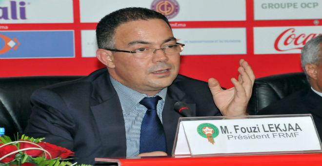 فوزي لقجع يغيب عن مباريات دوري شمال افريقيا