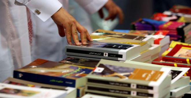 وزارة الثقافة المغربية : منح الدعم ل204 مشروعا