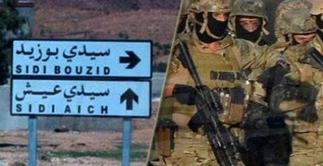 الأمن التونسي يؤكد مقتل أبرز قيادات القاعدة
