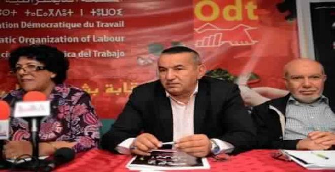 المنظمة الديمقراطية  ترفض نتائج الانتخابات وتطالب بتشكيل لجنة لتقصي الحقائق