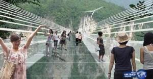 pont verre