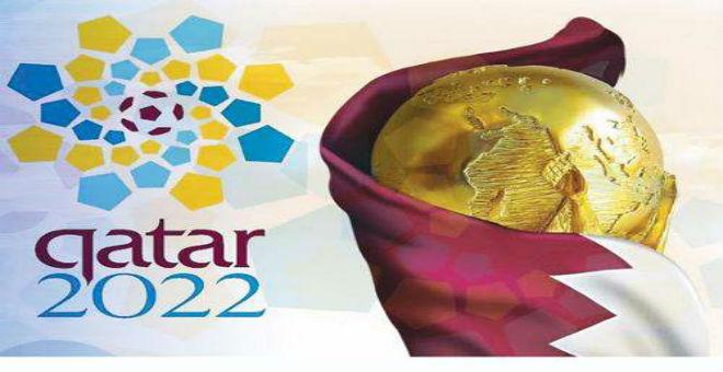 الجامعة العربية ترفض الحملة المعادية ضد مونديال قطر