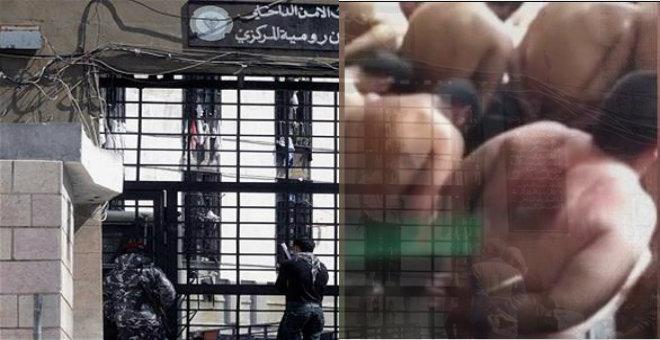 لبنان...توقيف عنصري أمن متورطين في تعذيب سجناء رومية