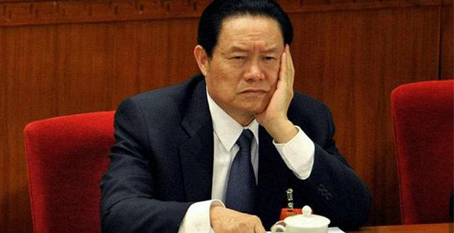 الصين..حكم بالمؤبد على وزير الأمن السابق بتهمة الإرتشاء