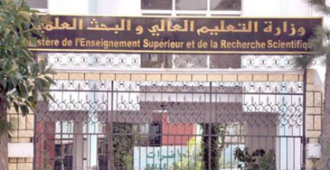 سلال يقف على فساد ينخر قطاع التعليم بالجزائر