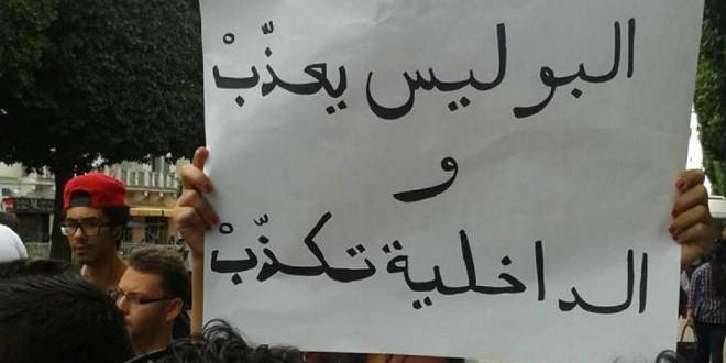 torture tunisie