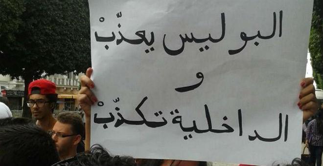 23 حالة تعذيب من قبل الشرطة التونسية في ماي