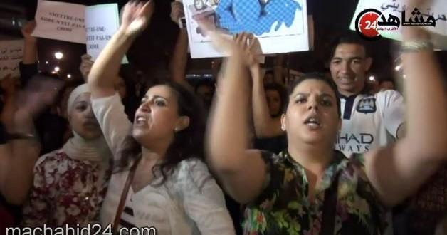 """وقفة """"الصاية"""" في الدار البيضاء تضامنا مع فتاتي إنزكان"""