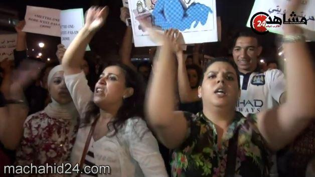 """رفع """"الصاية"""" في الدار البيضاء تضامنا مع فتاتي إنزكان"""