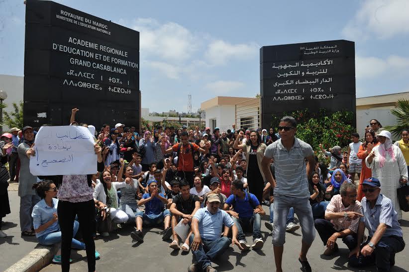 تلاميذ أولى بكالوريا يطالبون بإعادة تصحيح امتحاناتهم الجهوية