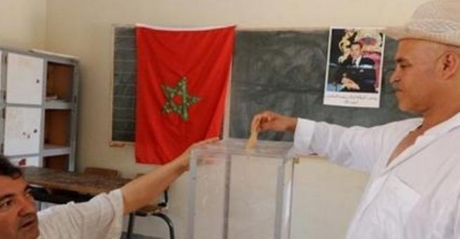 لقاء حول المجتمع المدني والمسلسل الانتخابي للجماعات في المغرب