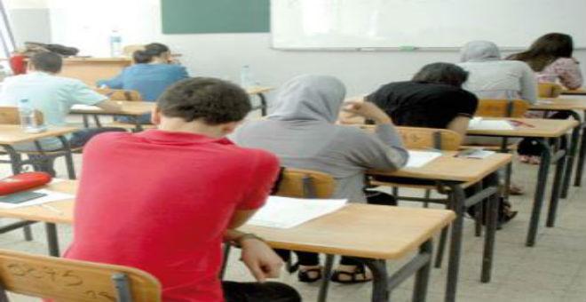 التحقيقات في تسريب أسئلة البكالوريا في المغرب مازالت مستمرة