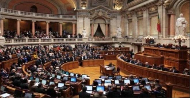البرلمان البرتغالي يرفض