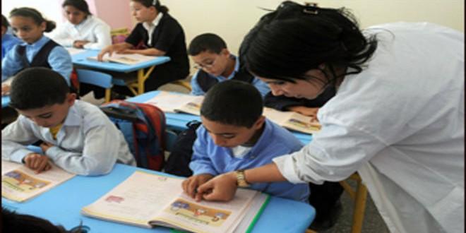 التعليم في المغرب