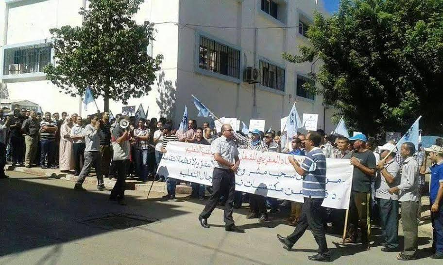 الجامعة الوطنية للتّعليم تطالب بفتح تحقيق حول الحركة الانتقالية