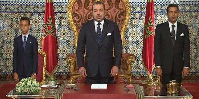 الخطاب الملكي