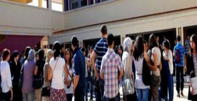 وزارة التربية المغربية تصدر المقرر الوزاري الخاص بالسنة الدراسية 2015- 2016