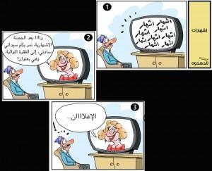 الدهدوه1
