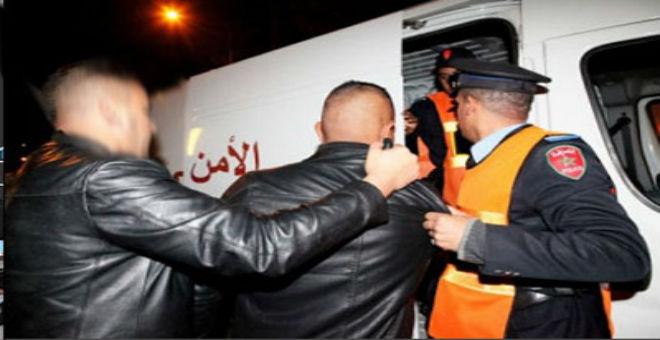 الشرطة في الدار البيضاء توقف أشخاصا متورطين في عالم المخدرات