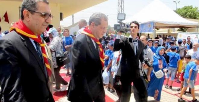 زلزال يضرب مصلحة المخيمات بوزارة الشباب والرياضة المغربية