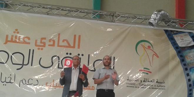 المرزوقي علم تونس و المغرب