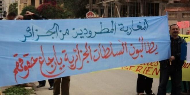 المغاربة المطرودين من الجزائر