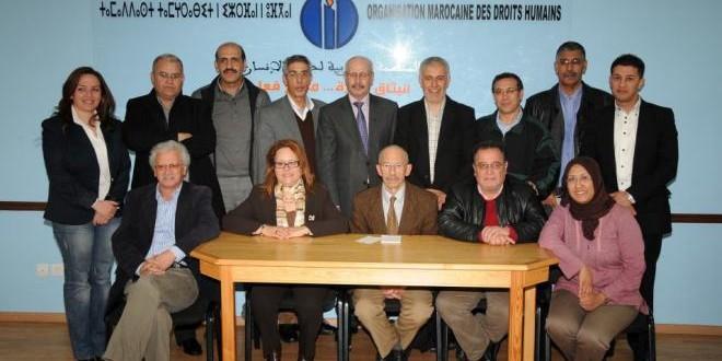 المنظمة المغربية