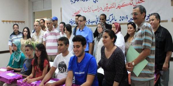 جوائز للمتفوّقين من أبناء الصحافيين