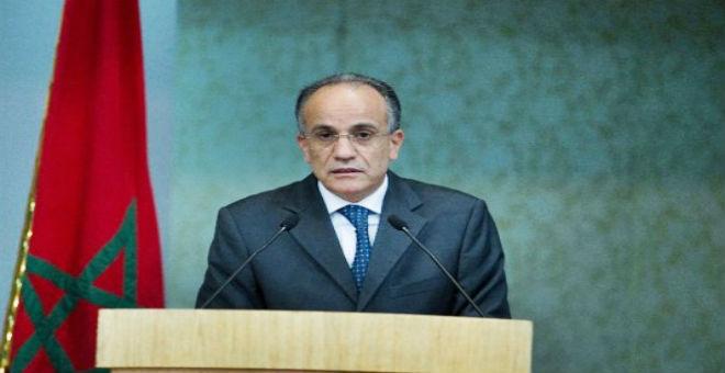 موظفو وزارة التجارة الخارجية في الرباط يطالبون برحيل الوزير