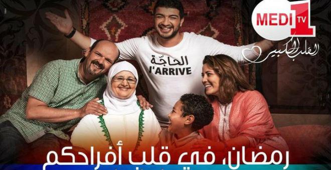 قناة العربية تثير فضيحة برنامج حمزة الفيلالي